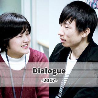 同期対談-2017-