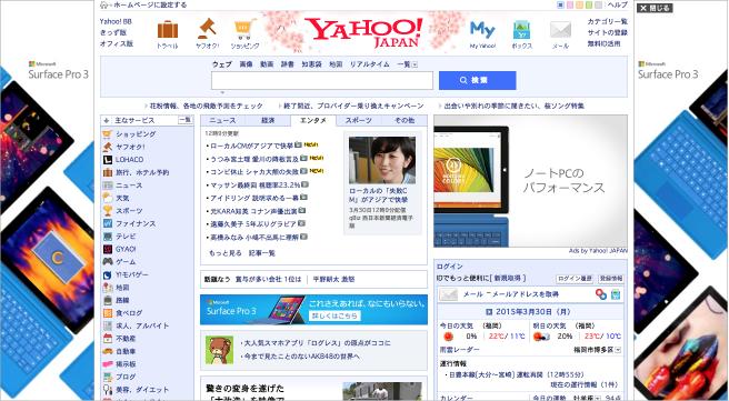 Fundokin_Yahoo