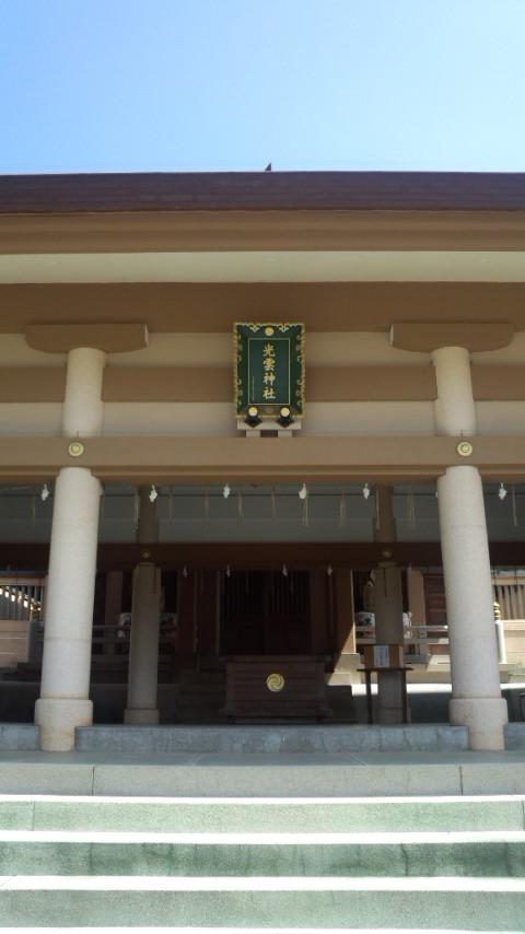 西公園 光雲神社1