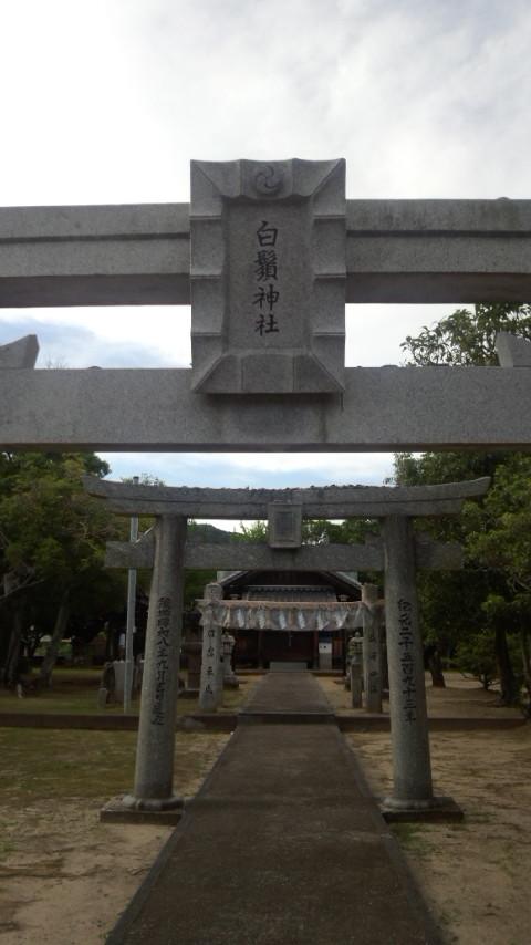 能古の島 白髭神社