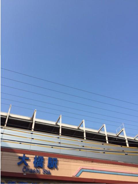 西鉄大橋駅周辺