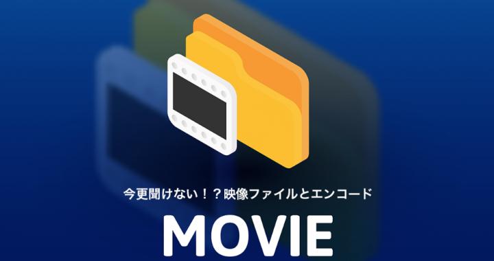 movie_03