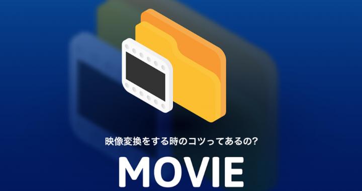 movie_04