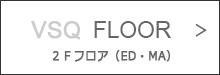floorguide_logo